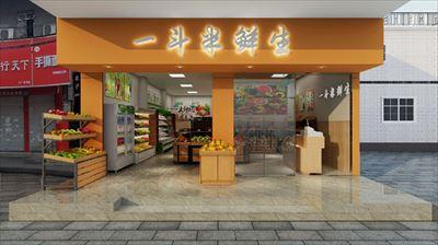 一斗米生鲜店装修设计案例