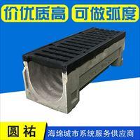 圆祐成品排水槽树脂排水沟