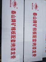 泰山牌矿棉板配套烤漆龙骨-32镀锌烤漆龙骨吊顶