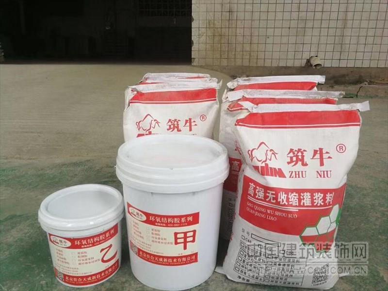济南环氧灌浆料供应