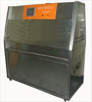 紫外光安定性试验箱 紫外光老化测试设备
