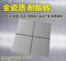 浙江耐酸砖生产厂家 墙面易施工的耐酸砖规格L