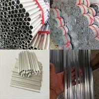 6063薄壁空心铝管光亮铝管切割