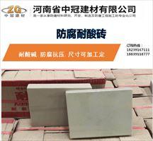浙江省耐酸砖生产厂家 素面釉面质量上完全相同L