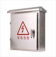 不锈钢配电箱  仪表箱  低压成套配电箱  户内户外