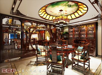 中式紫云轩装饰设计