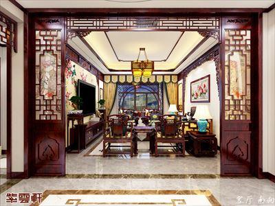 中式别墅装饰紫云轩