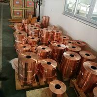 C5191半硬冲压磷铜带 分条精密磷铜带