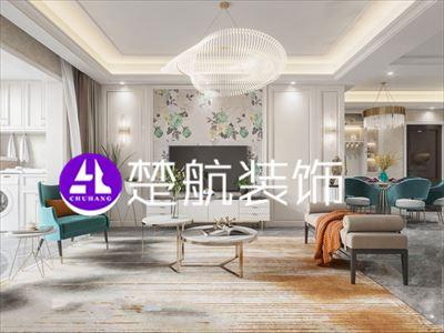 营口楚航营口中天书香庭院139平现代