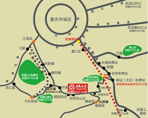 山东临沂市平邑县温水镇地图