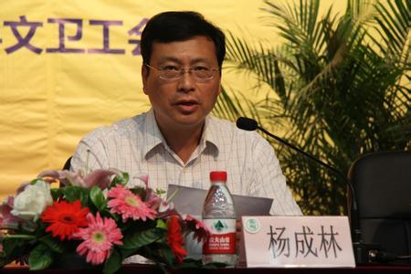 内蒙古银行深陷地产贷款腐败案 两任董事长被查