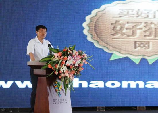 吕德斌:营天元化工有限公司 董事长