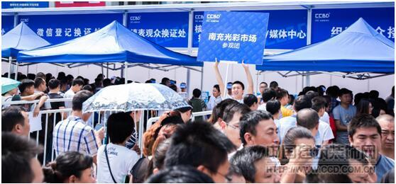 http://images.ccd.com.cn/File/uploadpic/image/201711/24/20171124170355_2110.jpg