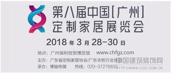 http://images.ccd.com.cn/File/uploadpic/image/201801/16/20180116111848_8186.jpg