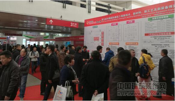 http://images.ccd.com.cn/File/uploadpic/image/201803/01/20180301102358_7282.jpg