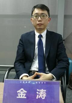 天格董事长_董事长办公室图片