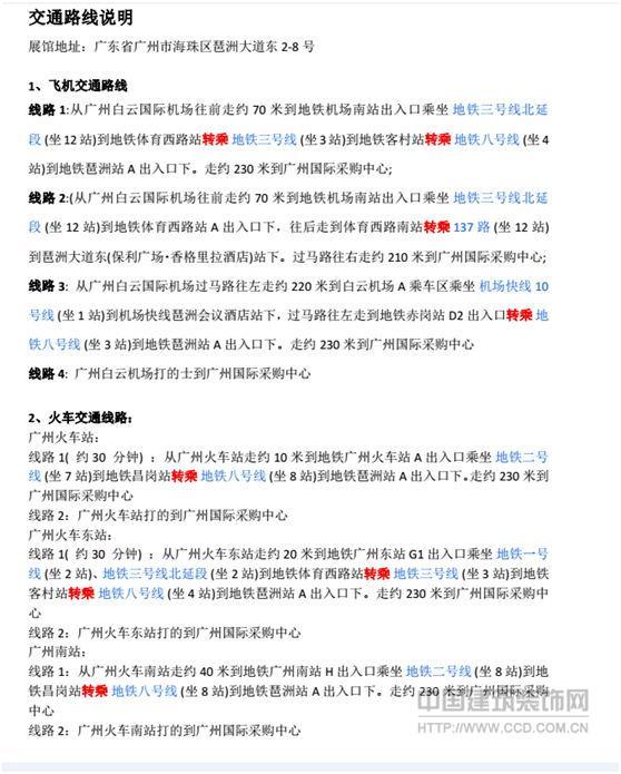 http://images.ccd.com.cn/File/uploadpic/image/201805/10/20180510171305_7476.jpg