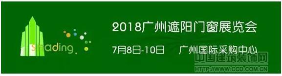 http://images.ccd.com.cn/File/uploadpic/image/201805/10/20180510172830_1100.jpg