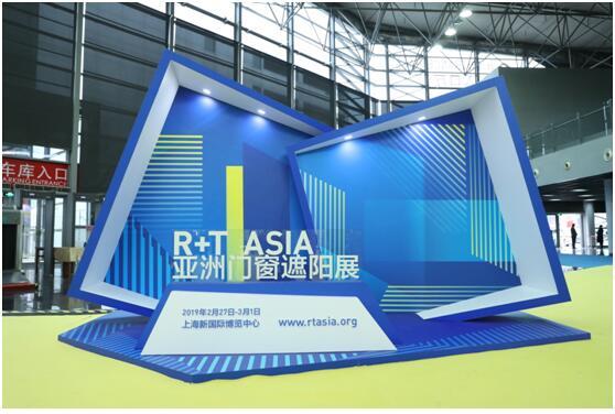 创新突破,再创辉煌 第十五届R+T Asia亚洲门窗遮阳展圆满结束