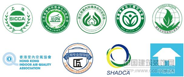 2019上海国际室内空气净化展览会即将开幕!