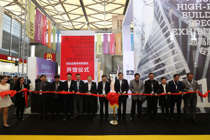 打造亚太区高端建筑设计行业交流平台: CADE2019在沪精彩亮相