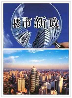 """鍒?022骞村簳 鎴愰兘鍙崠鎴愬搧鎴?>                      <img src=""""http://images.ccd.com.cn/file/2017/10/18/636439237216694000-505632.jpg"""" alt="""